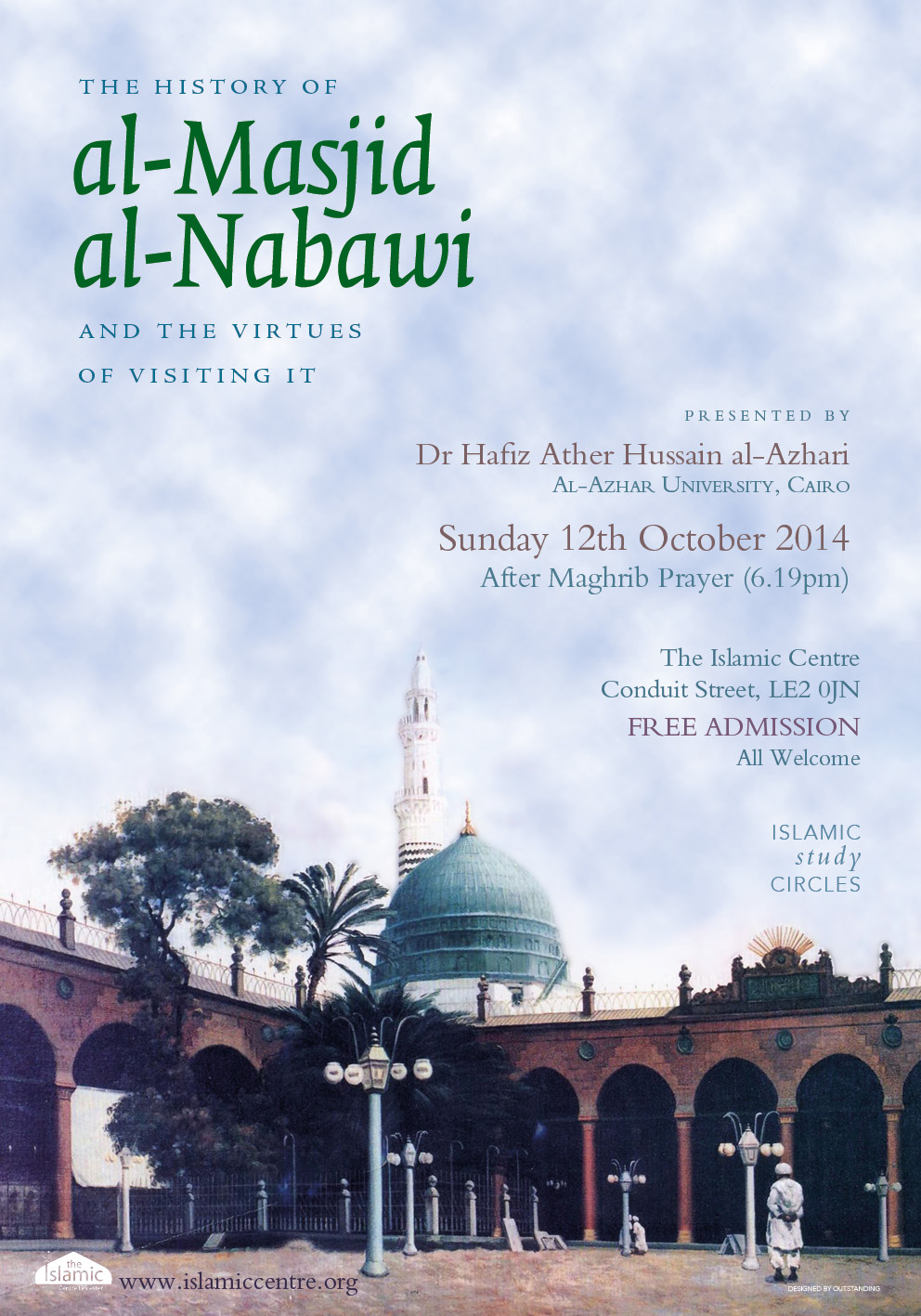 History Of Us Science Fiction And Fantasy Magazines To: History Of Masjid Nabawi